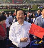 傅军总裁出席庆祝中华人民共和国成立70周年系列活动