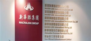 新华联国际投资有限公司