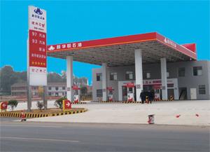 醴陵淇田加油站