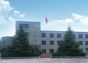 河南崤山金矿