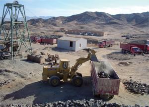 新疆天宇矿业