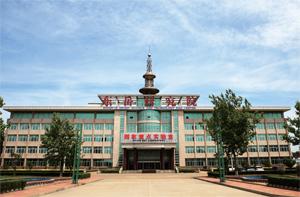 东岳研究院
