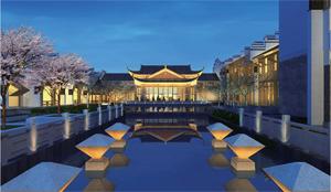 芜湖绿心谷酒店