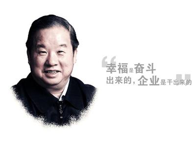 傅军:实业报国的顶级投资者