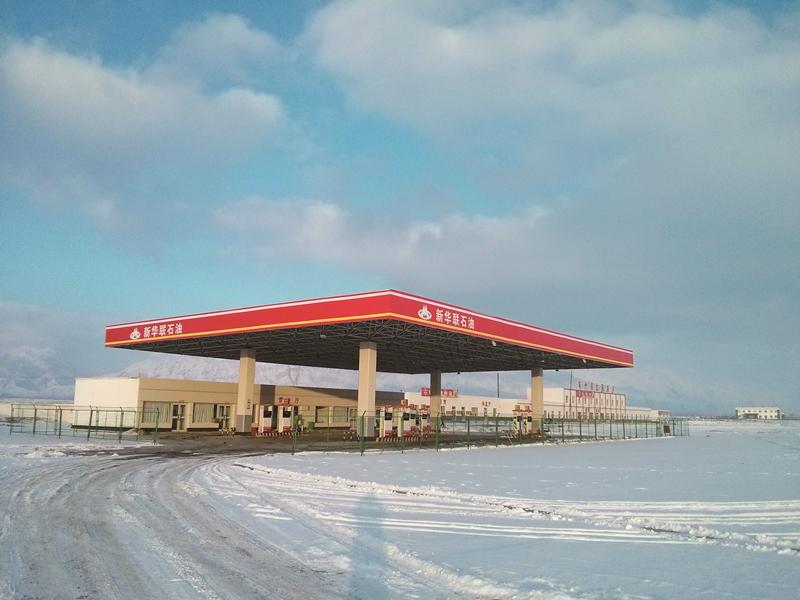 新疆万基加油站