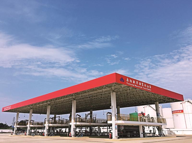 岳阳新华联富润公司二期油库汽车零发油台