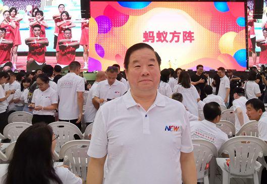 傅军总裁应邀出席阿里巴巴成立20周年年会