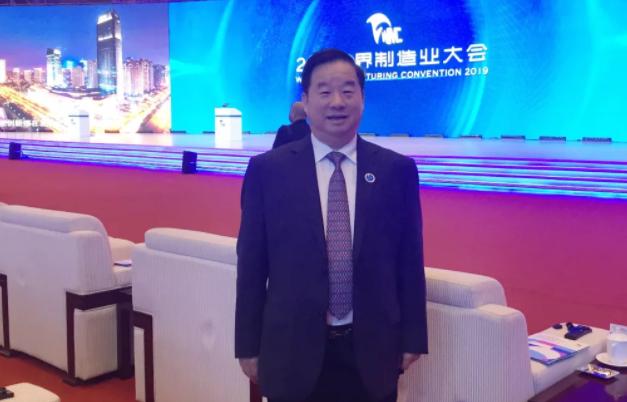 傅军总裁应邀出席2019世界制造业大会