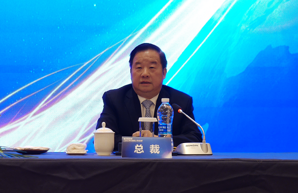 集团2019 年工作会议在西宁召开