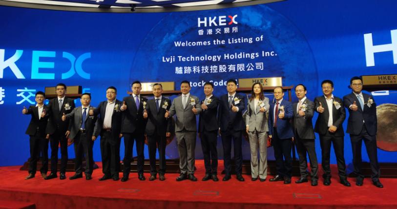 驴迹科技在香港联交所成功上市