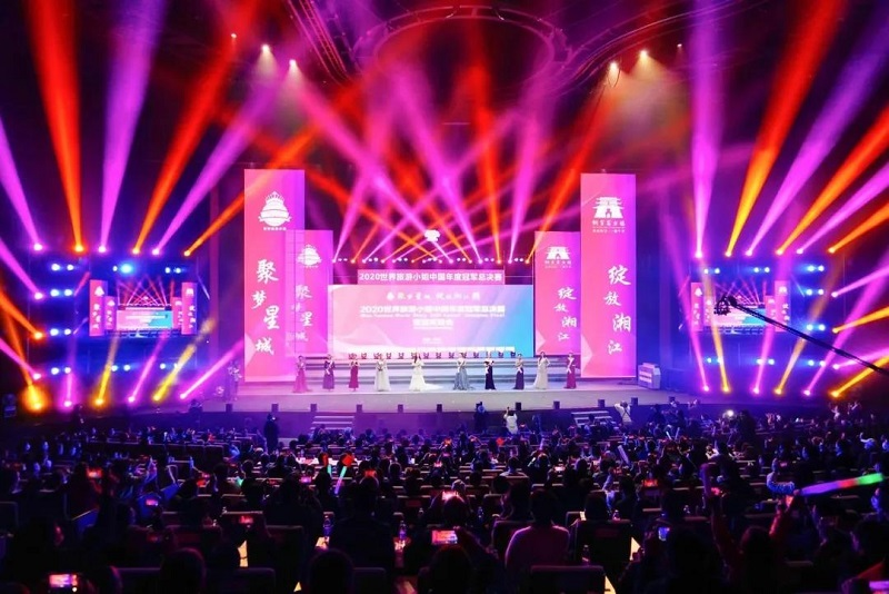 2020世界旅游小姐中国年度总决赛在长沙铜官窑古镇震撼上演